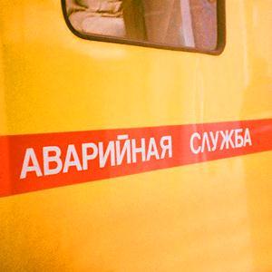 Аварийные службы Шалинского