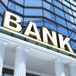 Банки Шалинского