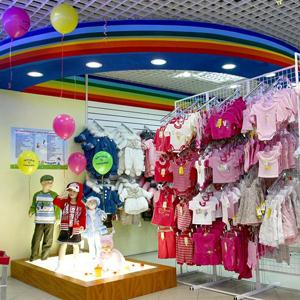 Детские магазины Шалинского