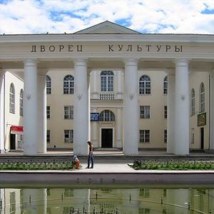 Дворцы и дома культуры Шалинского