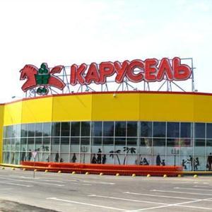 Гипермаркеты Шалинского