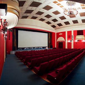 Кинотеатры Шалинского