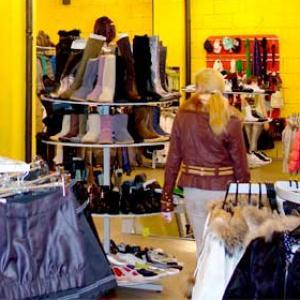 Магазины одежды и обуви Шалинского