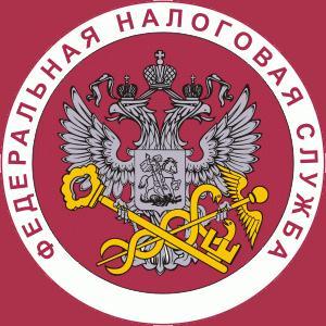 Налоговые инспекции, службы Шалинского