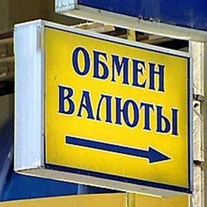 Обмен валют Шалинского