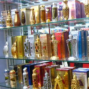 Парфюмерные магазины Шалинского