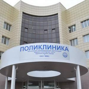 Поликлиники Шалинского