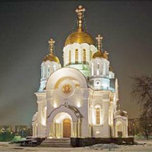 Религиозные учреждения Шалинского