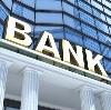 Банки в Шалинском