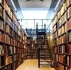 Библиотеки в Шалинском