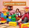 Детские сады в Шалинском