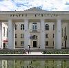 Дворцы и дома культуры в Шалинском