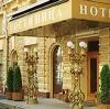 Гостиницы в Шалинском