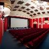 Кинотеатры в Шалинском