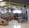 Книжные магазины в Шалинском