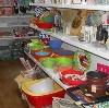 Магазины хозтоваров в Шалинском