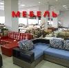 Магазины мебели в Шалинском