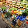 Магазины продуктов в Шалинском