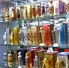 Парфюмерные магазины в Шалинском
