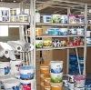 Строительные магазины в Шалинском