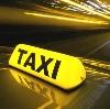 Такси в Шалинском