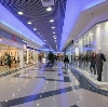 Торговые центры в Шалинском
