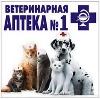 Ветеринарные аптеки в Шалинском