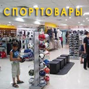 Спортивные магазины Шалинского