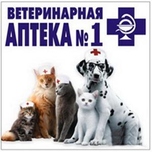 Ветеринарные аптеки Шалинского